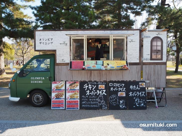 オリンピア食堂 が岡崎公園に来ていた(2020年12月5日)