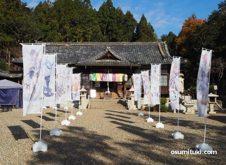 88番目「霊山寺」に【御室ムスメ】ノボリが並んでいます