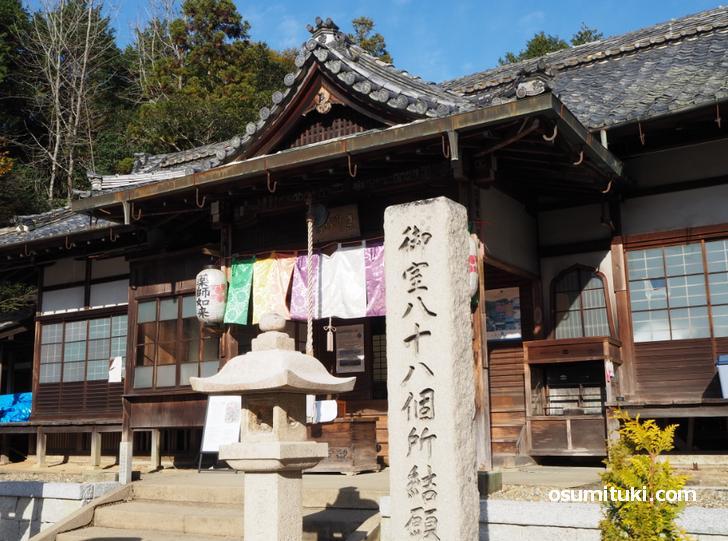 御室ムスメ は88番目「霊山寺」で見られます