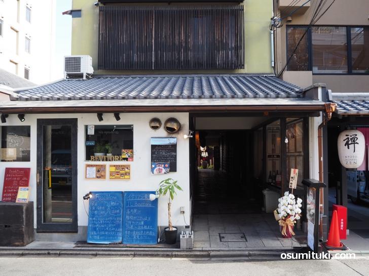 松蔵(店舗入口)