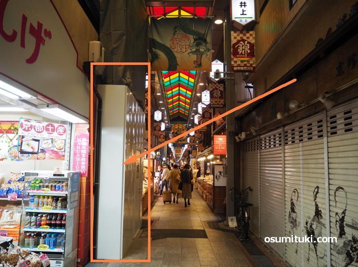 京都・錦市場に「麺処むらじ つけそば専門店」が新店オープン