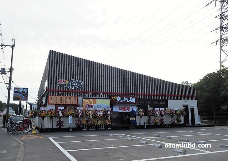 国道9号線を京都市内から沓掛方面に向かう(熱烈タンタン麺 一番亭 洛西店)