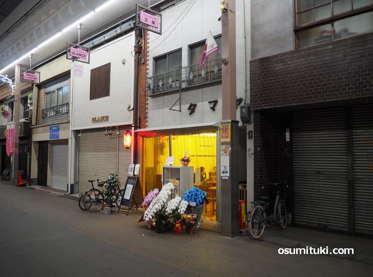 ホルモン鍋 紅屋(店舗外観写真)