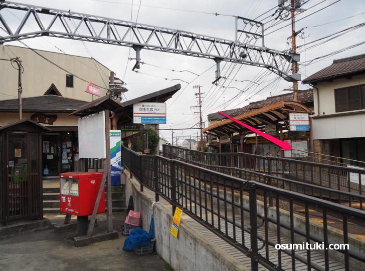仏像の自動販売機は太秦広隆寺駅にあります