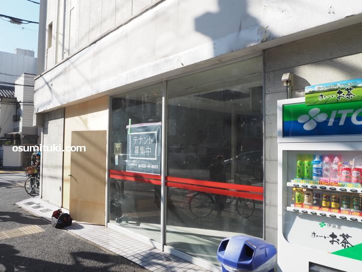 肉食系 手打ちうどん 福来たる(店舗外観写真)