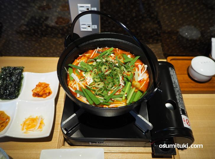 2020年11月27日オープン 韓国家庭料理 さがの食堂