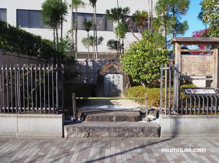 昭和37年まで瑞光院があった場所が 瑞光院 赤穂義士遺髪塔跡碑