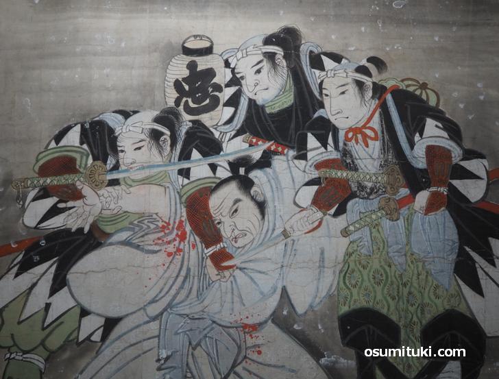 赤穂浪士の仇討「忠臣蔵」ゆかりの地が京都にはある
