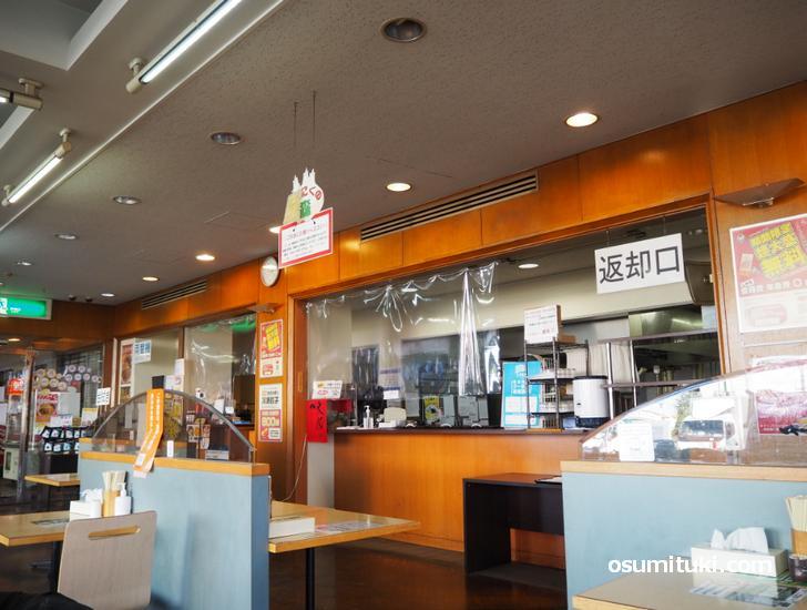 食券・セルフ形式のラーメン店です(にんたまラーメン)