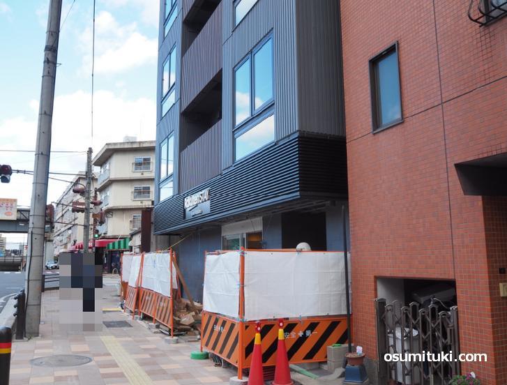 Rakuten STAY Kyoto Station は京都駅八条口から八条通を東へ550メートルの場所(河原町八条)