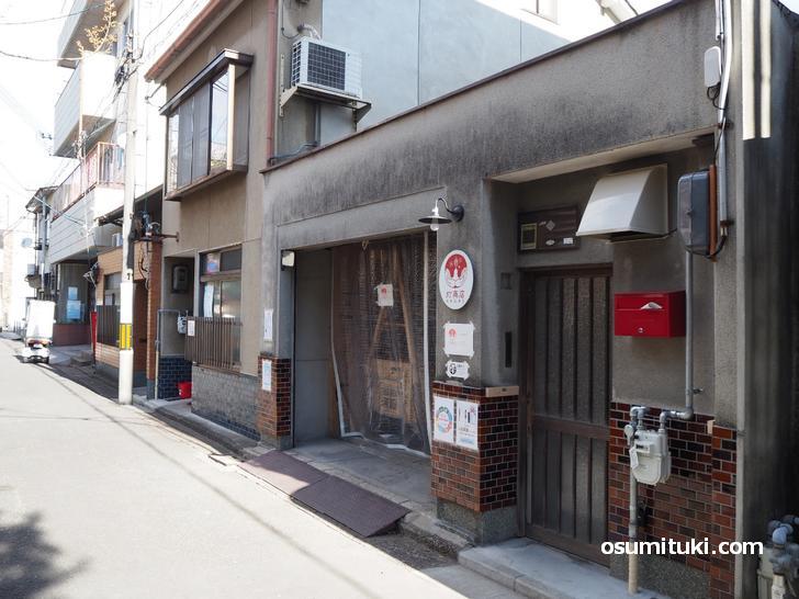 灯商店 - あかり商店(京都グルメ・五條楽園)