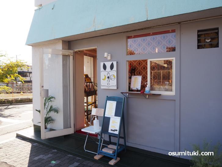 本とクレープ モント(店舗外観写真)