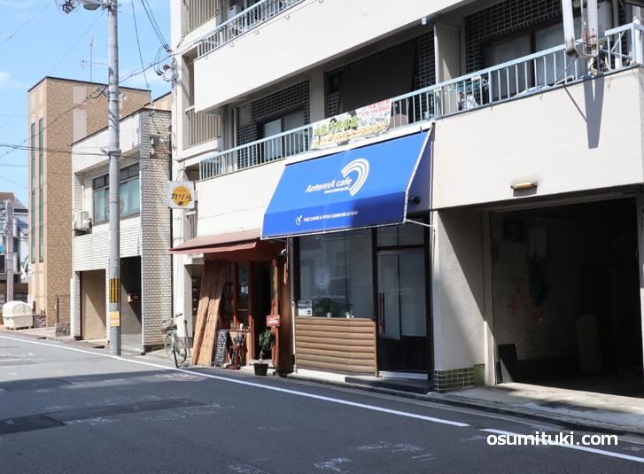 カレー製作所カリル(店舗外観写真)