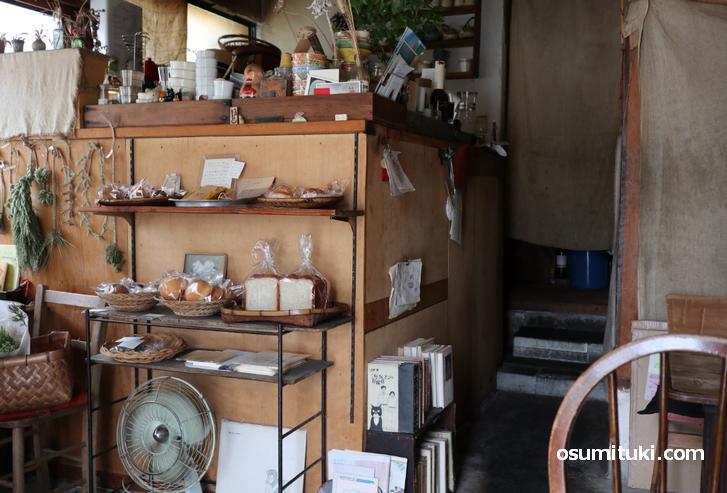 懐かしい雰囲気のカフェ「ユーゲ」