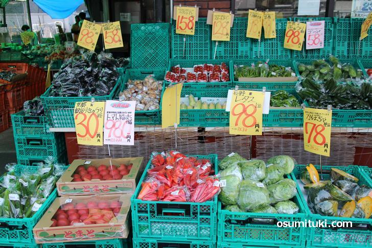 野菜・精肉・鮮魚や乾物など取り揃え豊富なのが特徴(イメージ写真)