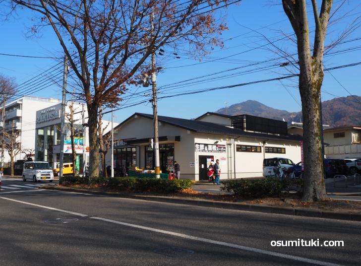 業務スーパー北白川店(店舗外観写真)