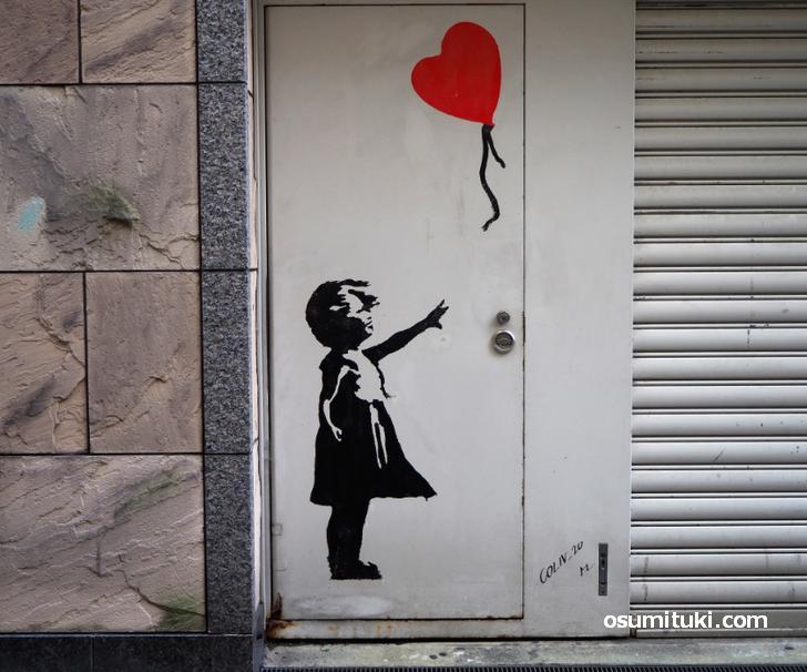 京都にバンクシーの絵が描かれている?