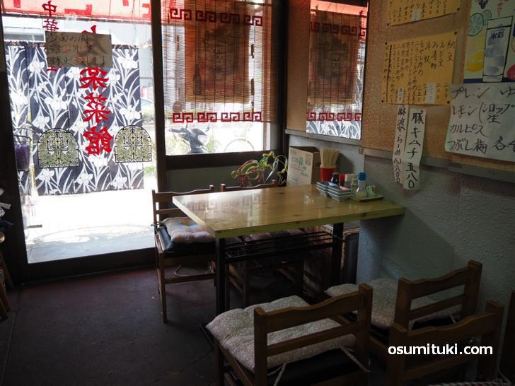 友楽菜館(店内写真)