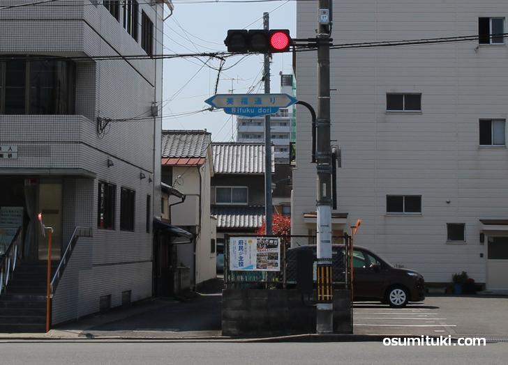 区 読み方 西京