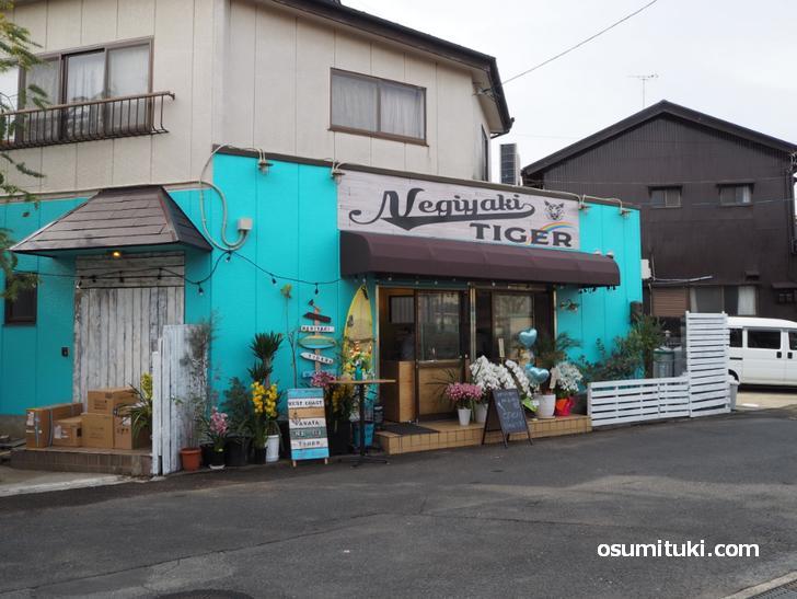 Negiyaki TIGER (ねぎ焼きタイガー・京都府八幡市)