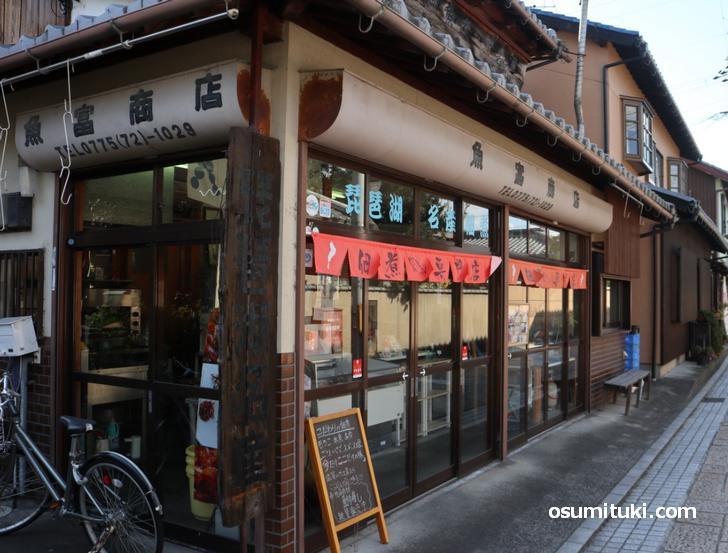 えび豆は「魚富商店」のものが有名