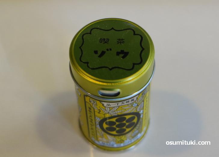 長野・八幡屋礒五郎の名物「ゆず七味」も喫茶ゾウ特注仕様でした
