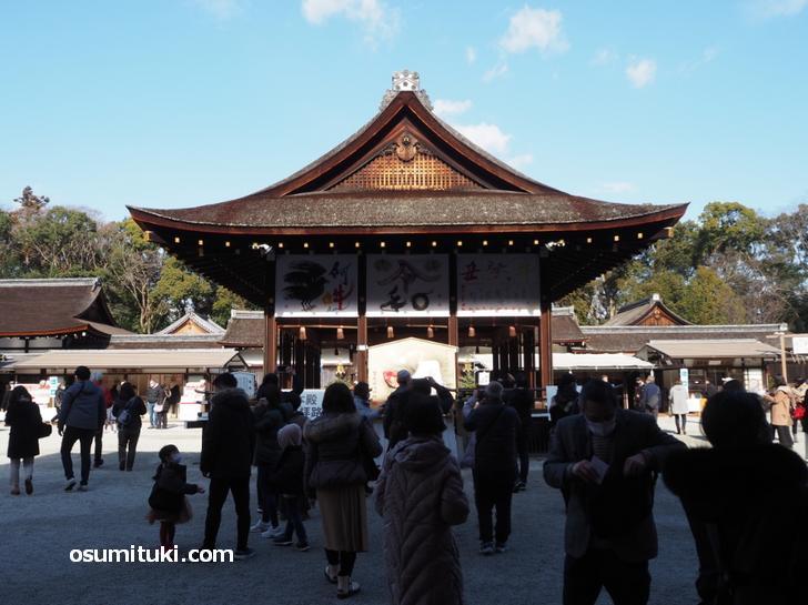 下鴨神社の本殿前、ここも行列がありませんでした
