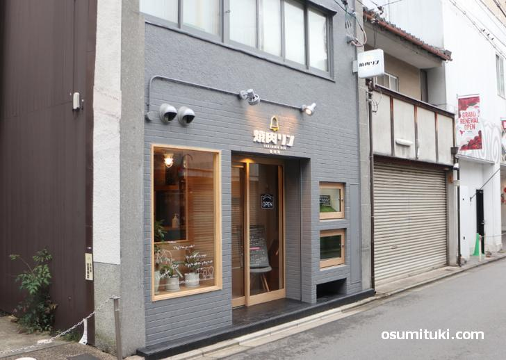 焼肉リン(店舗外観写真)