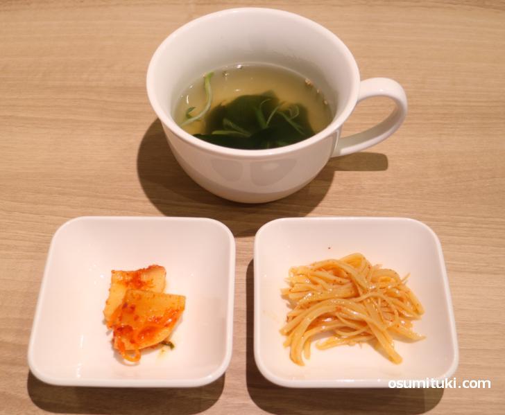 スープ・小皿が2つ