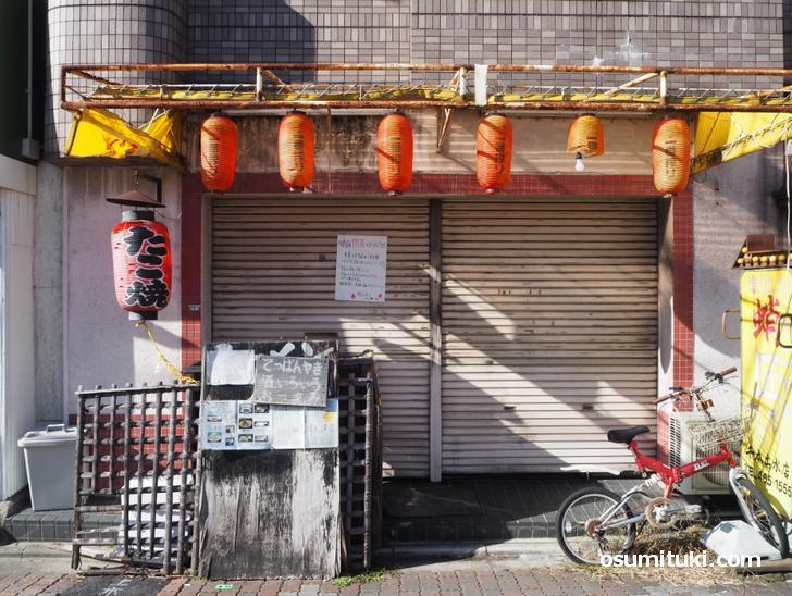蛸匠 千本出水店(京都タコ焼き)