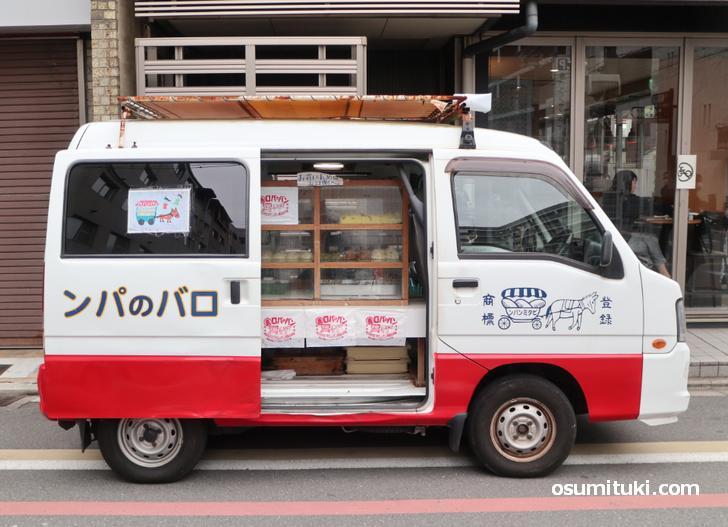 京都市内を移動販売する「ロパのパン屋」