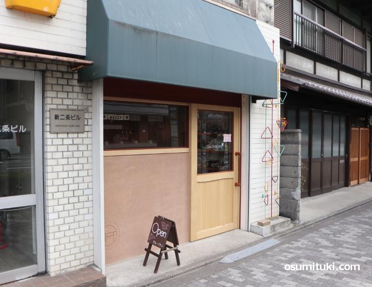 京都・二条駅前にあるカフェ「カフェ パラン(Cafe Phalam)」