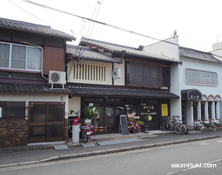 ばく食堂&手作りパンの購買部(京都・御所西)