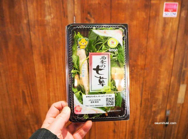 錦 京野菜 川政 で購入「西条の七草粥」パック