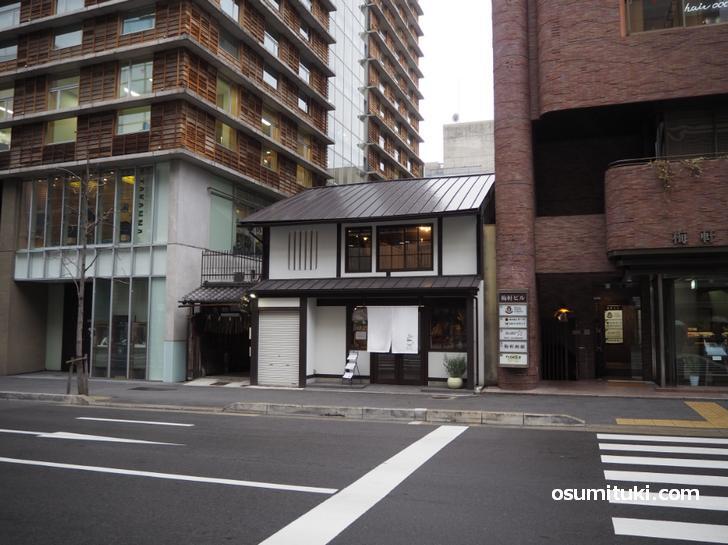 MONO MONO CAFE (モノモノカフェ・四条烏丸)
