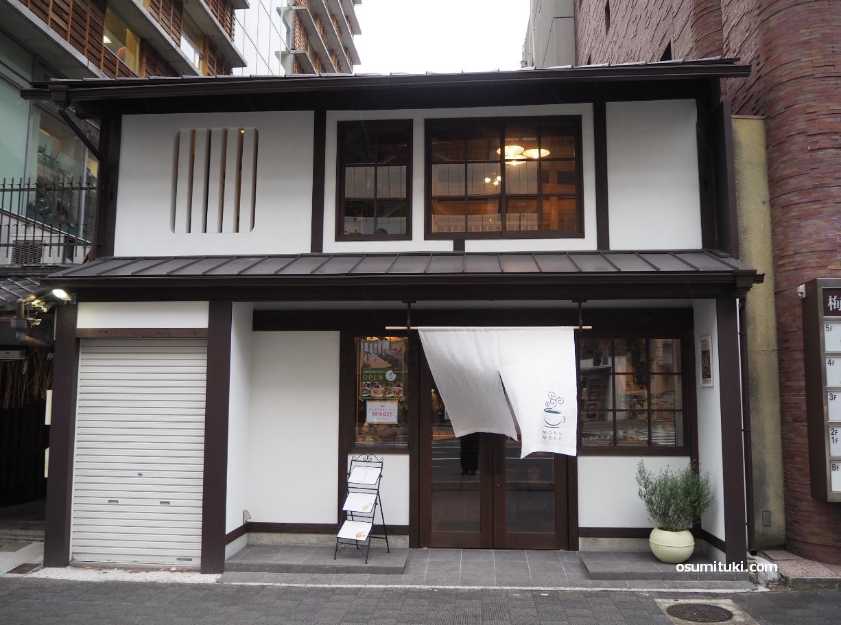 2021年1月7日オープン「MONO MONO CAFE」