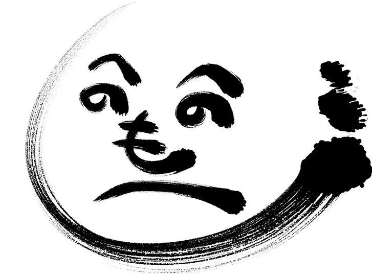 カルディのブランド「もへじ」は「へのへのもへじ」が語源
