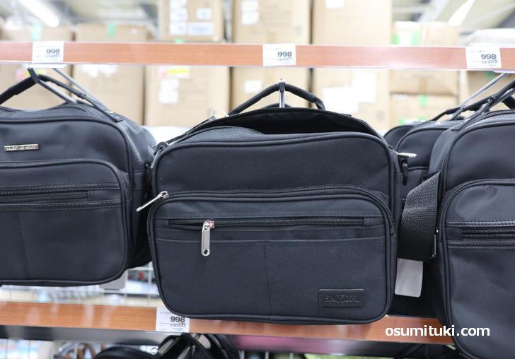 トライアルの商品「998円のバッグ」