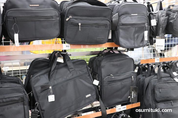 バッグの種類は豊富です!