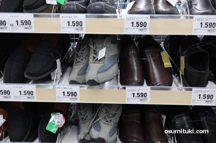 1590円のクツ!(スニーカー系・革靴系)