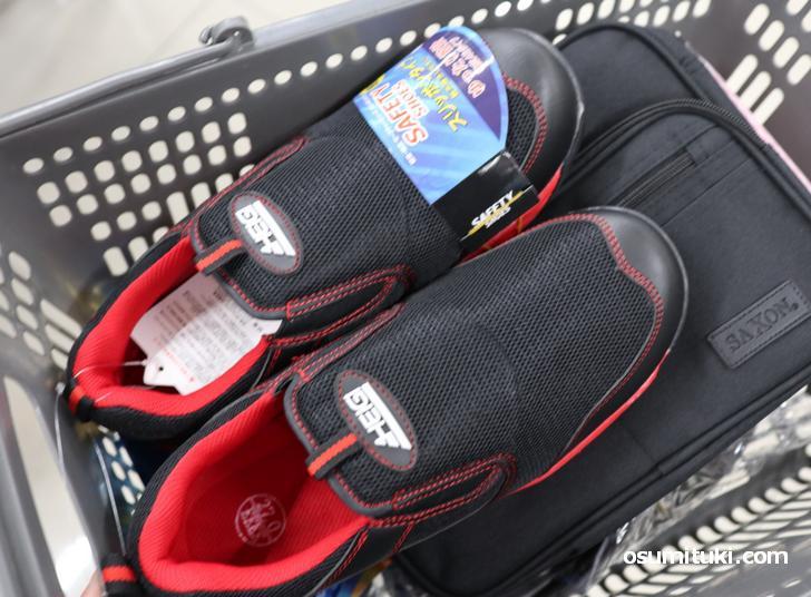 いつも買う靴!(1000円~)
