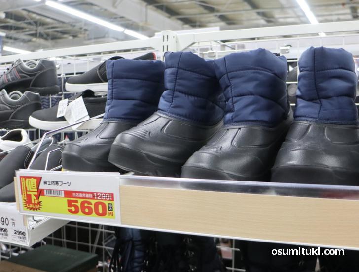 冬に使いたい紳士防寒ブーツは560円!(通常価格1290円)