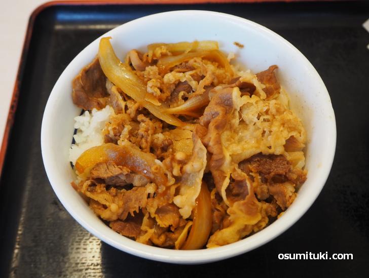 牛丼はプレミアム牛丼(390円)