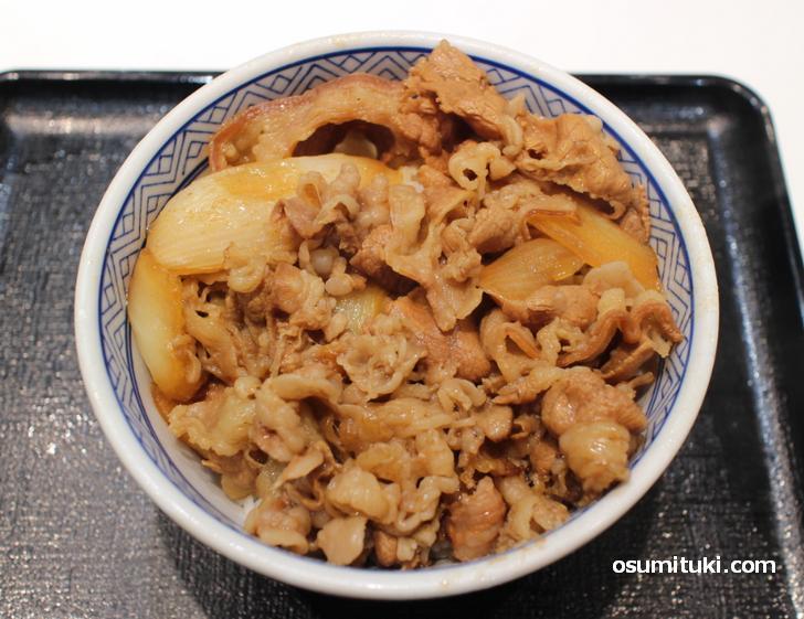 吉野家 円町店の牛丼
