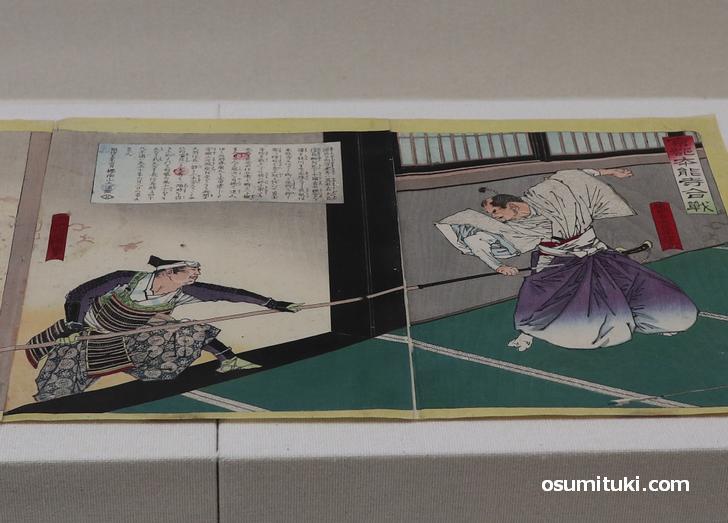 本能寺合戦図(明治5年製)
