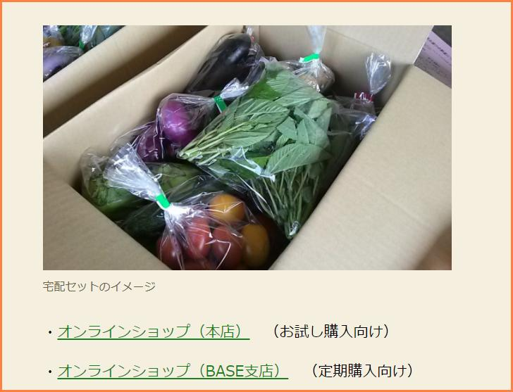 こばやし農園の野菜は直売と通販ができる