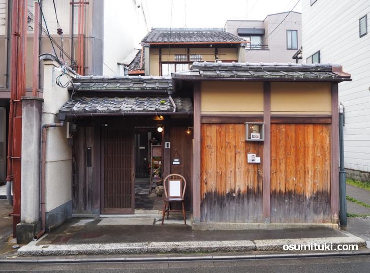 カフェ オリジ 京都西陣(店舗外観写真)