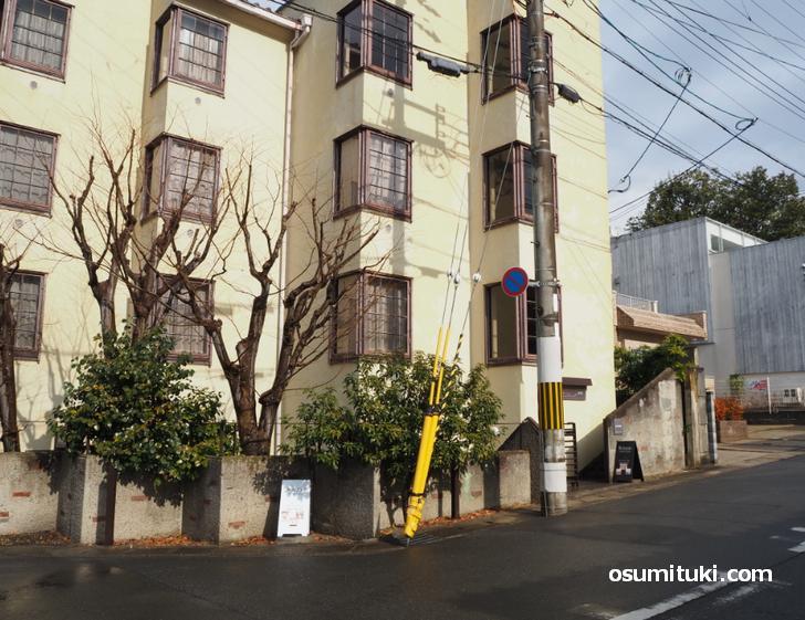Botanic Coffee Kyoto(店舗外観写真)