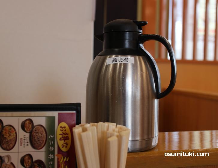 蕎麦湯がカウンターに常備されている吉野家は京都でもここだけ