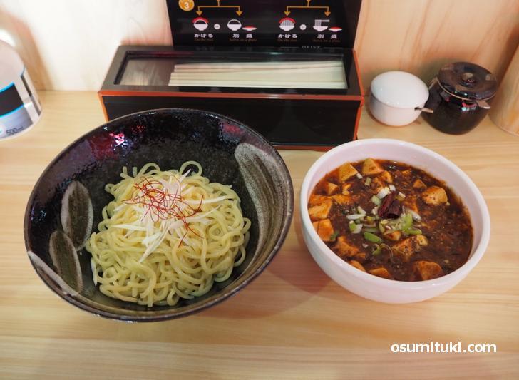 麻婆つけ麺(950円)